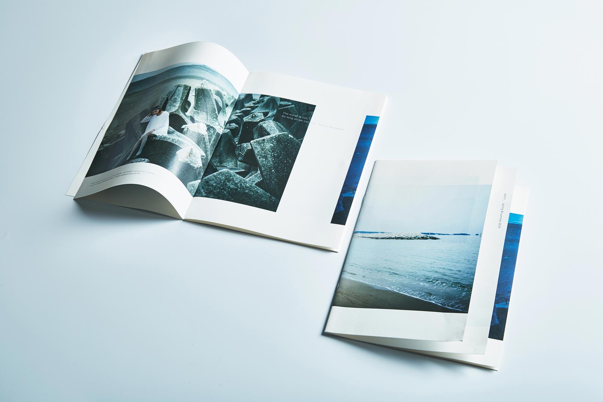 045andit_catalog
