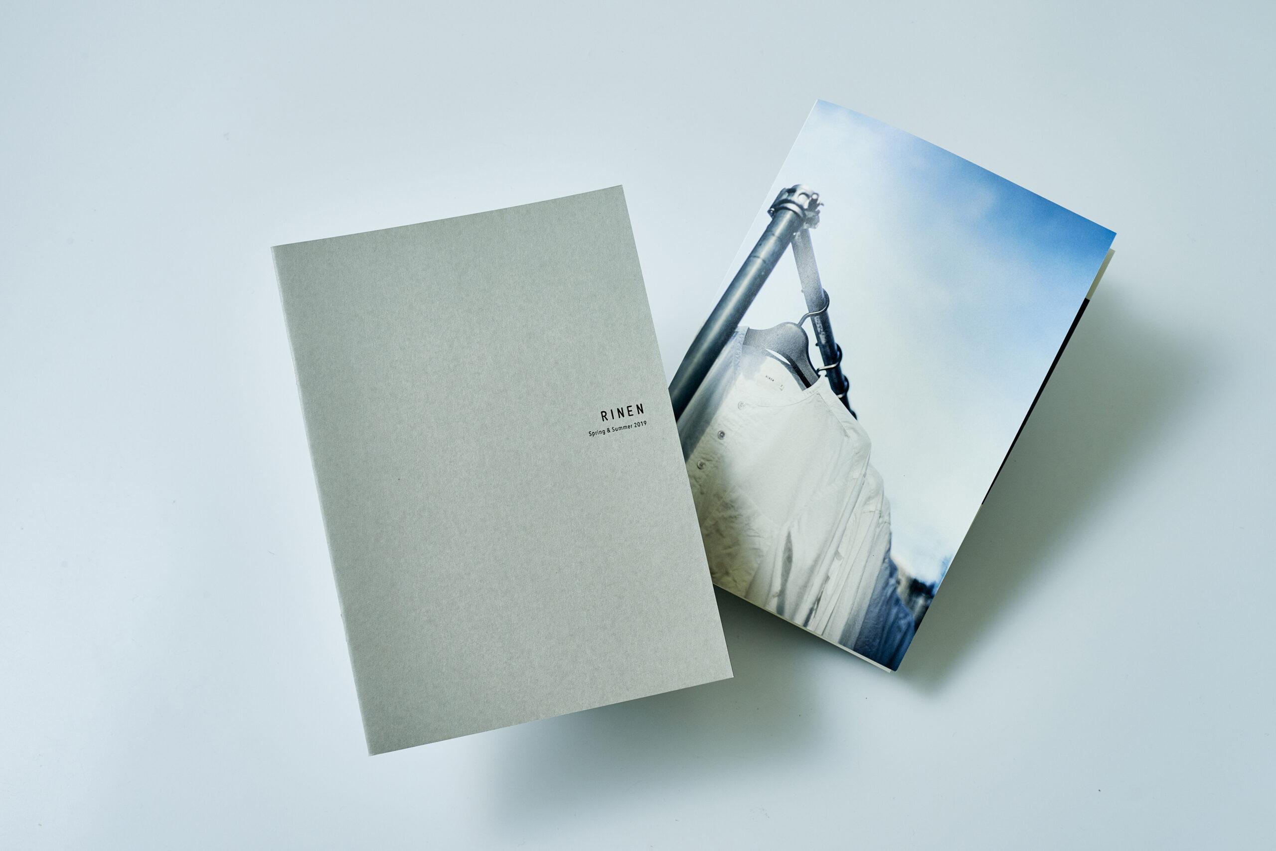 048rinen_catalog